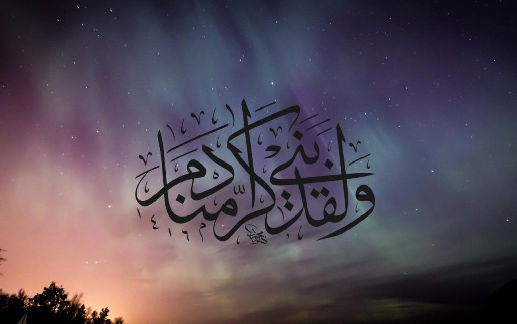Lima Hak Asasi Manusia dalam Islam