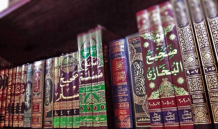 Macam-macam Hadits Dhaif (1)