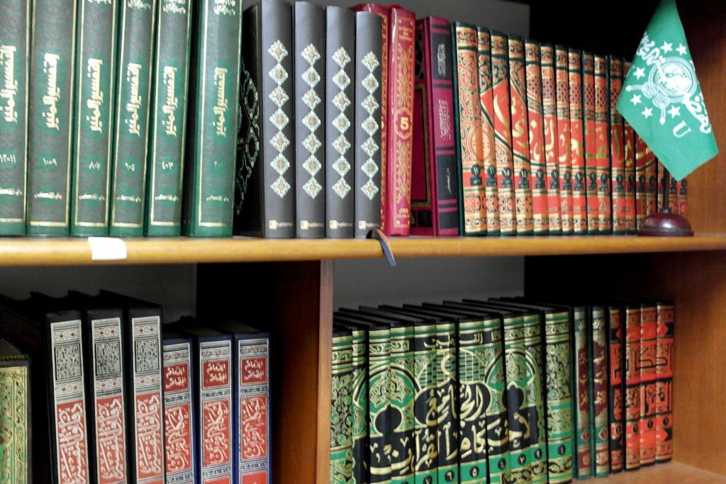 Macam-Macam Hadits Dhaif (2)