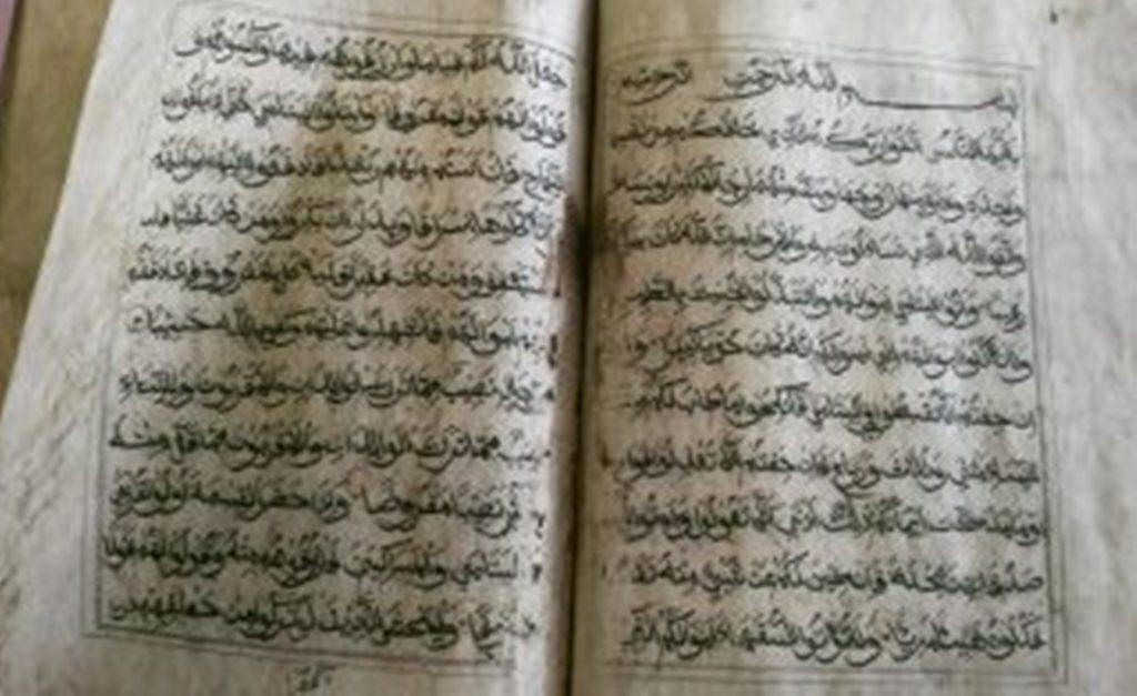 Menengok Masa Depan Manuskrip Nusantara