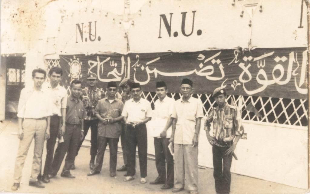 1930, Hanya 12 Orang Cabang NU Boleh Berdiri