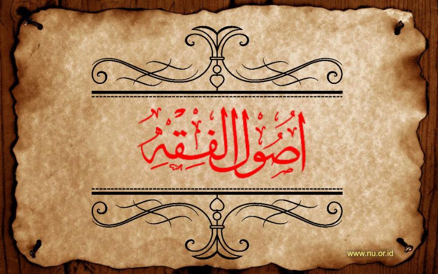 Metode Istishab dan Aplikasinya dalam Hukum Islam