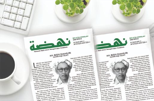 LDNU Jombang Terbitkan Buletin Nahdlah Edisi Khusus