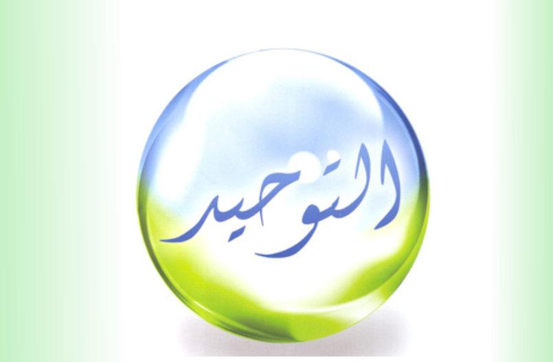 Enam Jenis Peristiwa Khariqul Adat