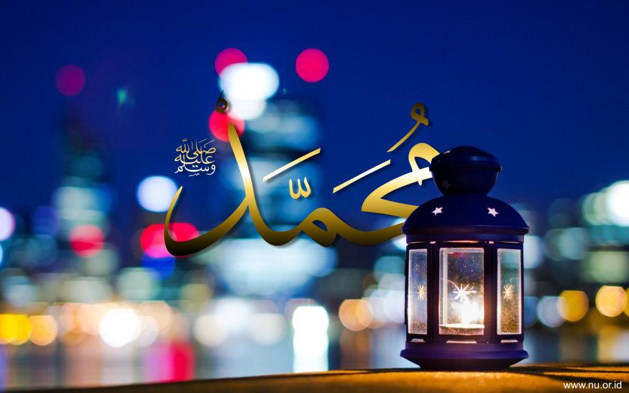 Pidato Rasulullah di Awal Bulan Ramadhan