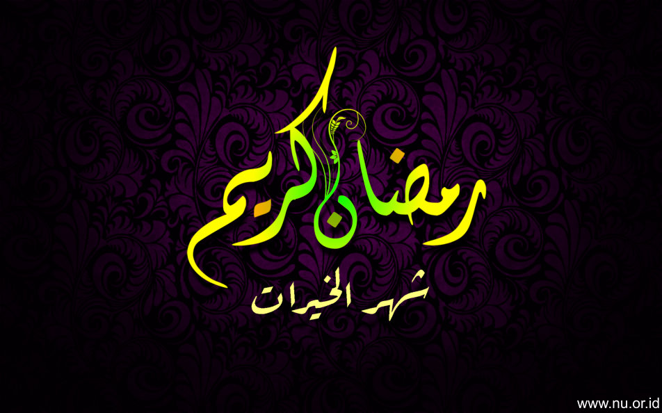 Khutbah Jumat: Lima Harapan Pegiat Ramadhan