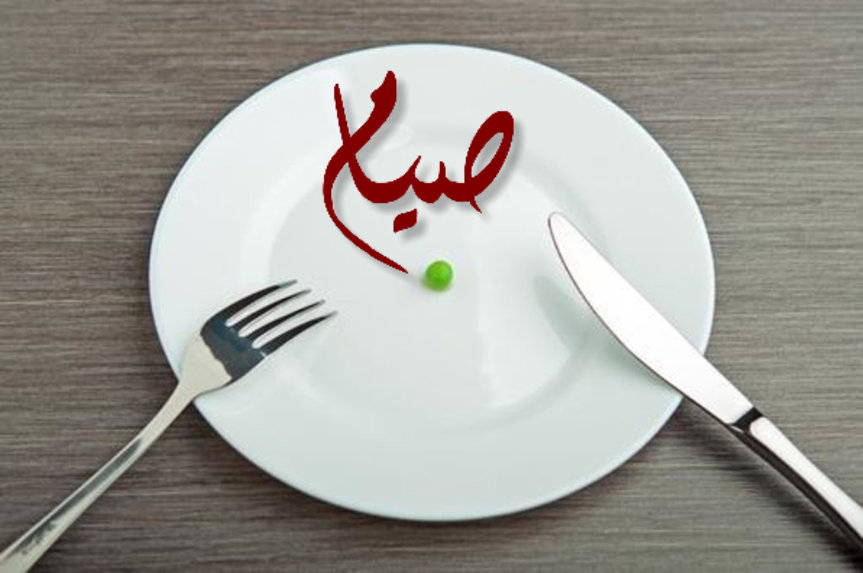 Saat Makan Sahur atau Jimak lalu Tiba Waktu Subuh