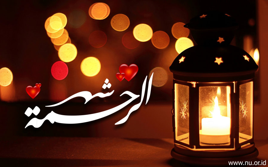 Nama-nama Lain Bulan Ramadhan (1)