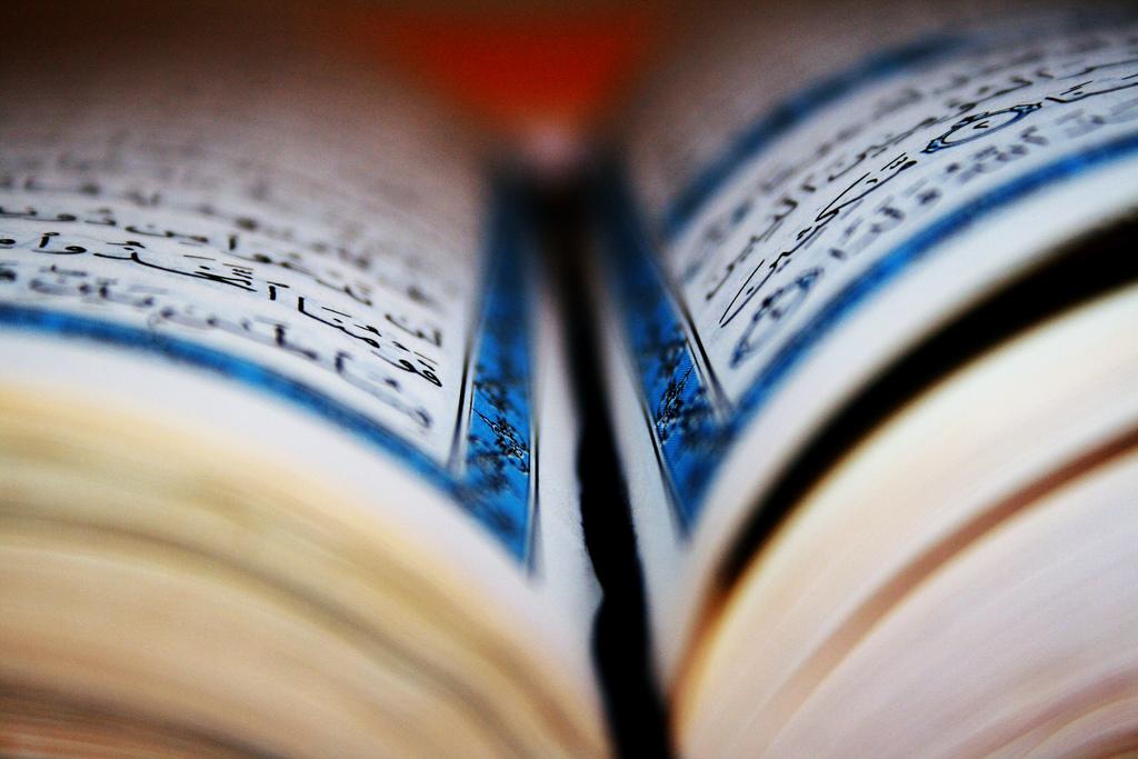 Tentang Malam Nuzulul Qur'an