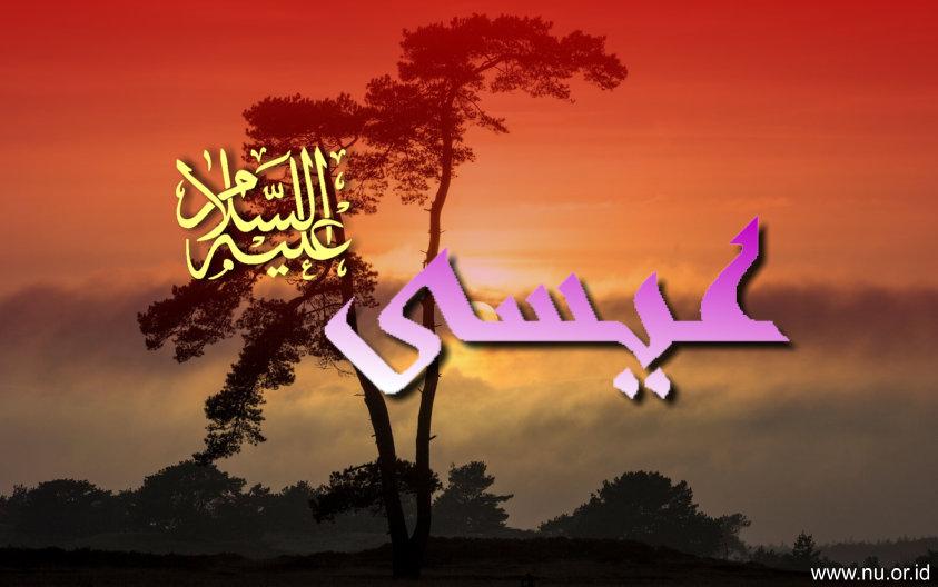 Penjelasan KH Syafi'i Hadzami tentang Turunnya Nabi Isa di Akhir Zaman