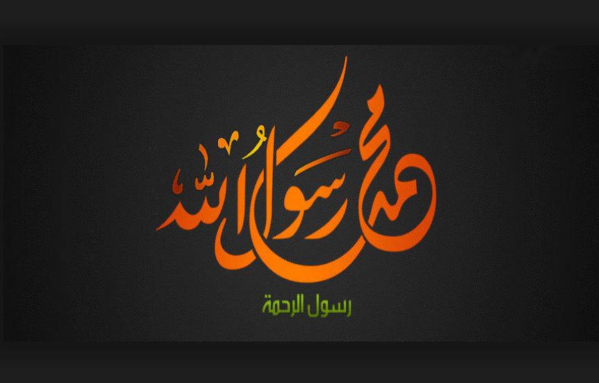 Rasulullah SAW Sebab Penciptaan Alam Semesta dalam Qashidah Burdah
