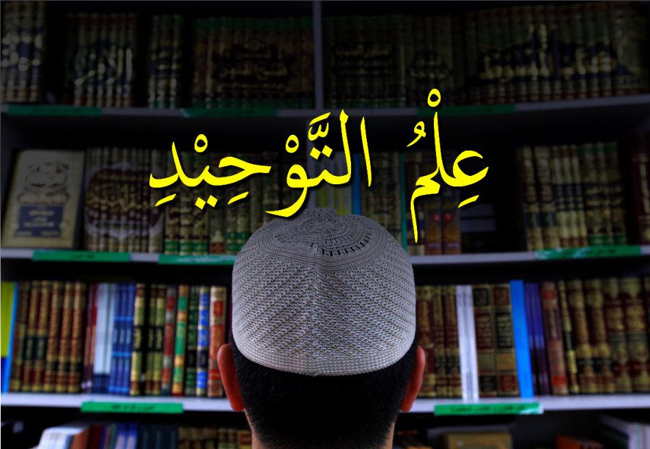 Empat Masalah dalam Buku-buku Anti-Asy'ariyah-Maturidiyah
