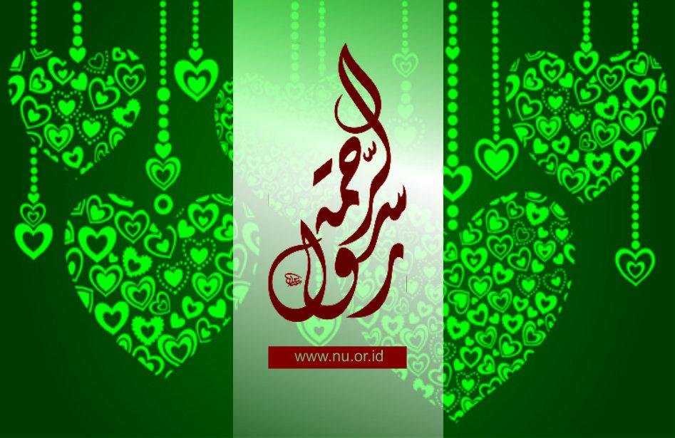 Ini Khasiat Syair Muhammadun Sayyidul Kaunaini