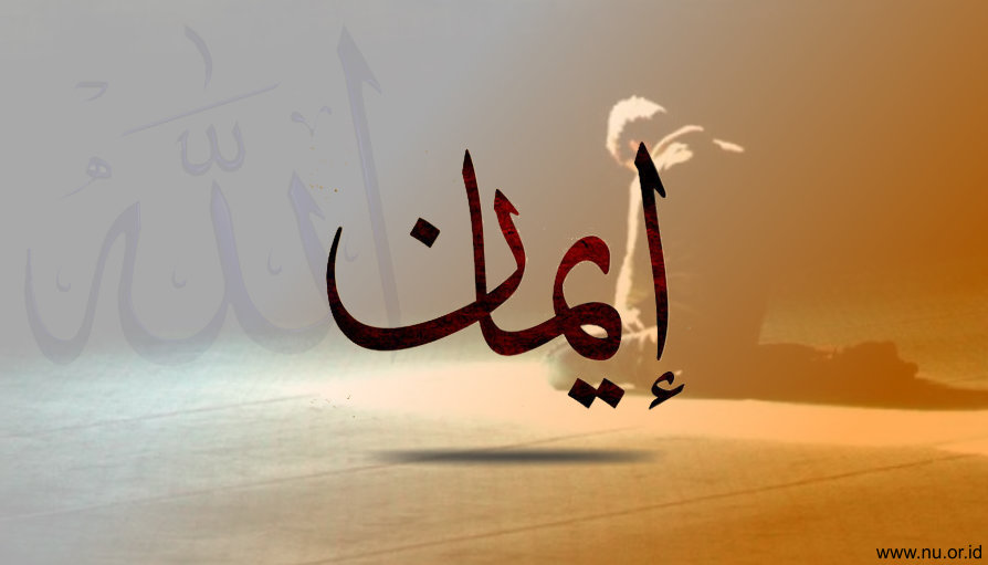 Hoaks tentang Aqidah Asy'ariyah dalam Masalah Keimanan
