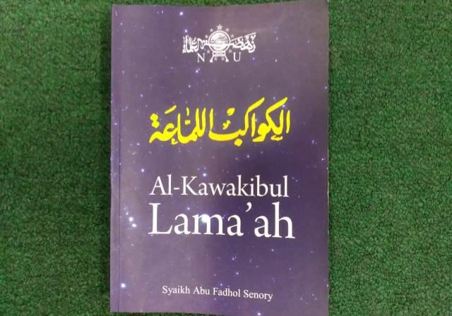 Al-Kawakibul Lama'ah: Kitab Rujukan Aswaja Karya Ulama Nusantara