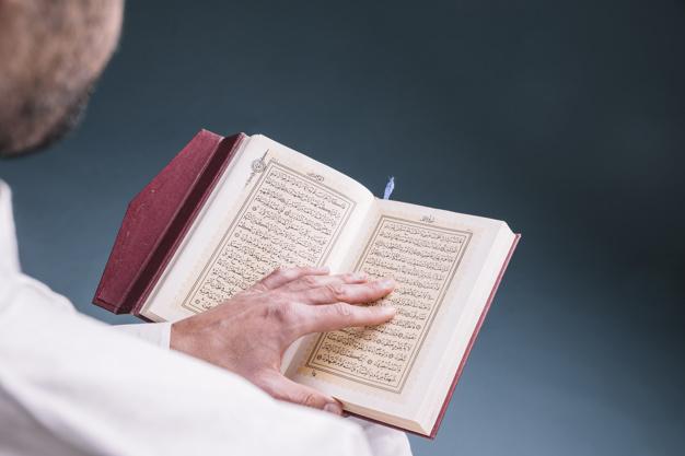 Empat Metode Membaca Ta'awudz-Basmalah yang Disusul Ayat
