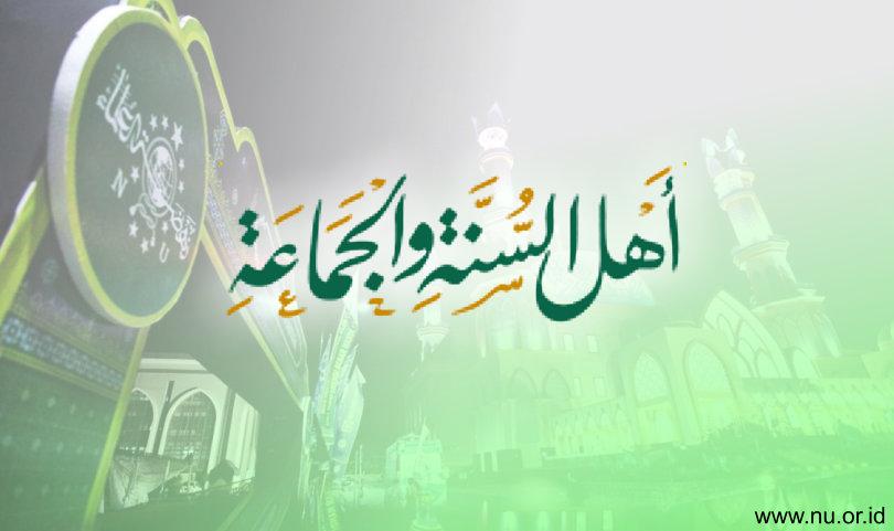 Sebenarnya Tak Ada Mazhab Asy'ariyah atau Maturidiyah