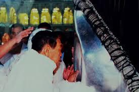 Doa ketika Melihat, Menyentuh, atau Mencium Hajar Aswad