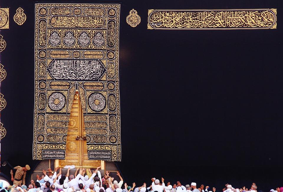 Selain Haji, Ibadah Umrah Juga Wajib Seumur Hidup Sekali