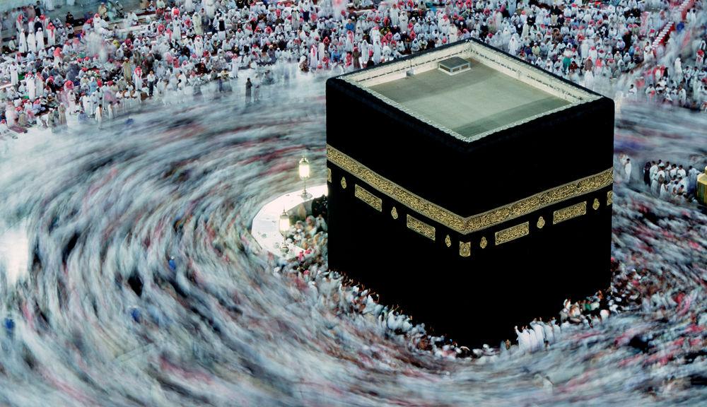 Meluruskan Niat Haji
