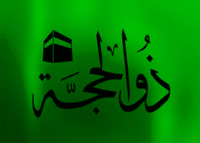 Kumpulan Artikel Seputar Dzulhijjah dan Idul Adha