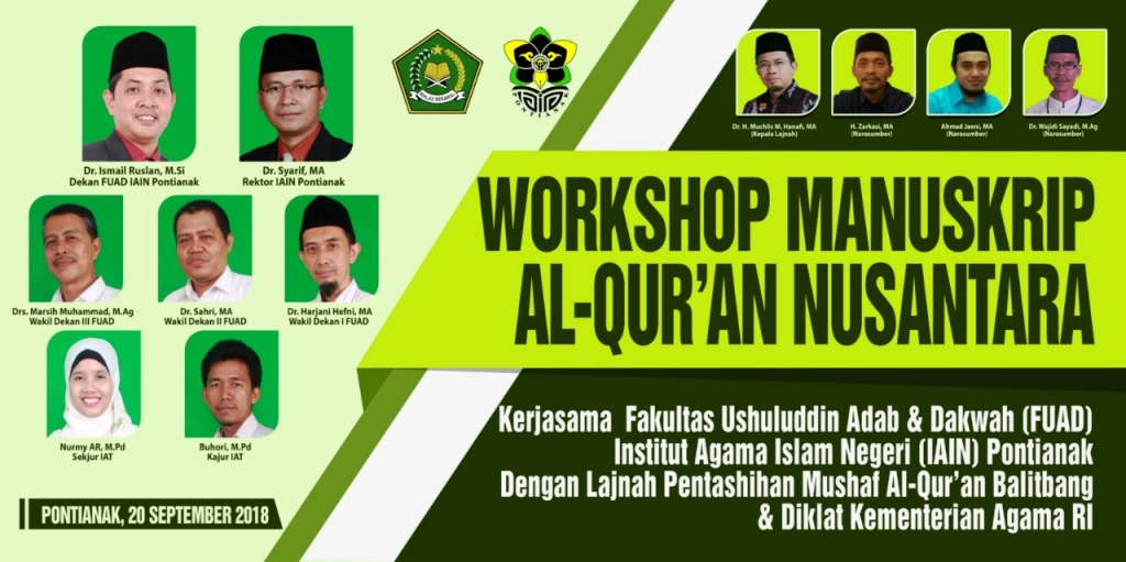 Jaga Al-Qur'an Lokal, Jurusan di IAIN Pontianak Adakan Workshop