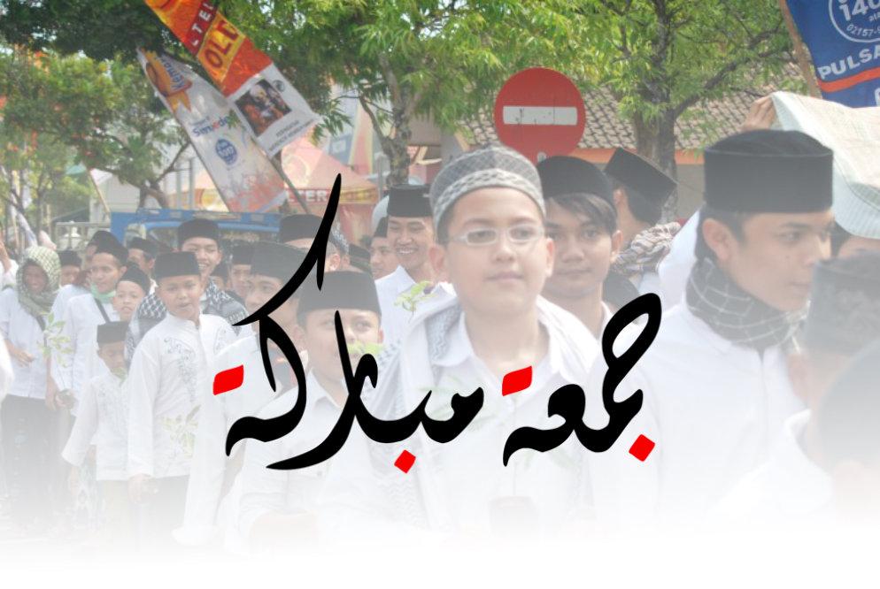 Hukum Mendengarkan Khutbah di Luar Masjid