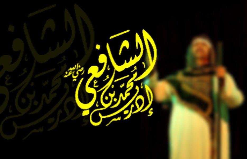 Konteks Penolakan Imam Syafi'i terhadap Ilmu Kalam
