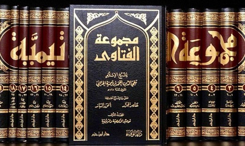 Dukungan Ibnu Taimiyah terhadap Aqidah Asy'ariyah