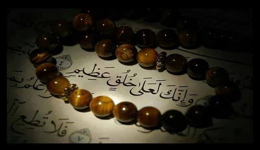 Ini Cerita Seputar Penamaan Nabi Muhammad SAW
