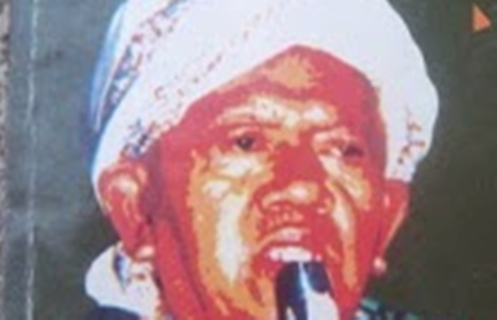 Habib Utsman Rais Syuriyah PWNU Jabar 1960-1970