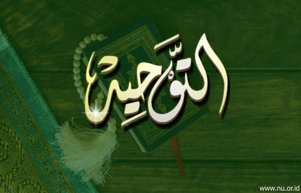 Agenda di Balik Pembagian Tiga Macam Tauhid ala Ibnu Taimiyah