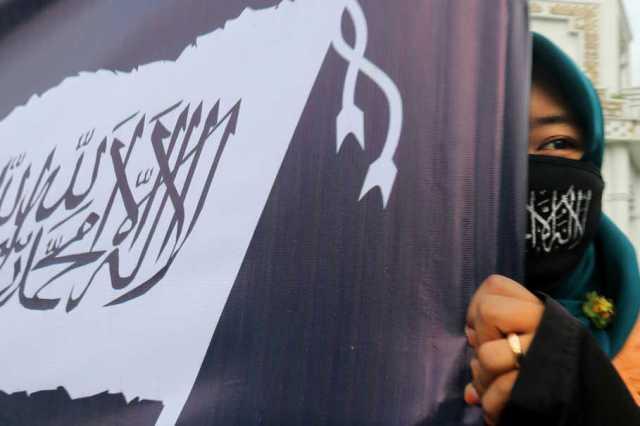 Ada Kaligrafi Di Bendera Rasulullah