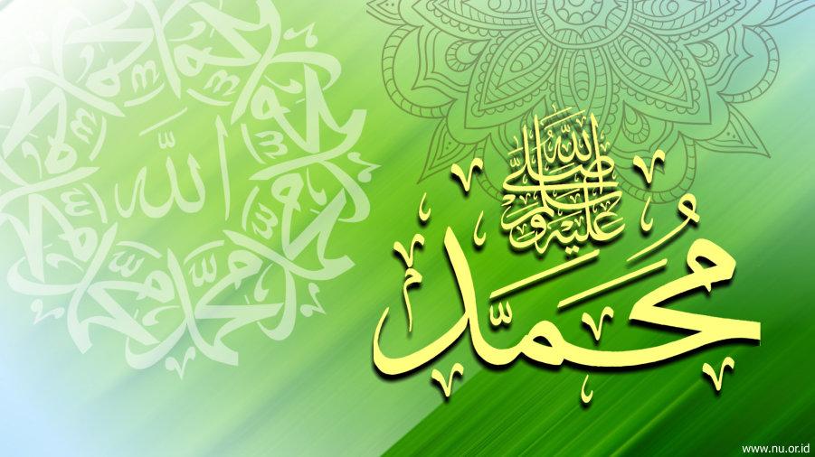 Sejumlah Bentuk Rendah Hati Nabi Muhammad SAW