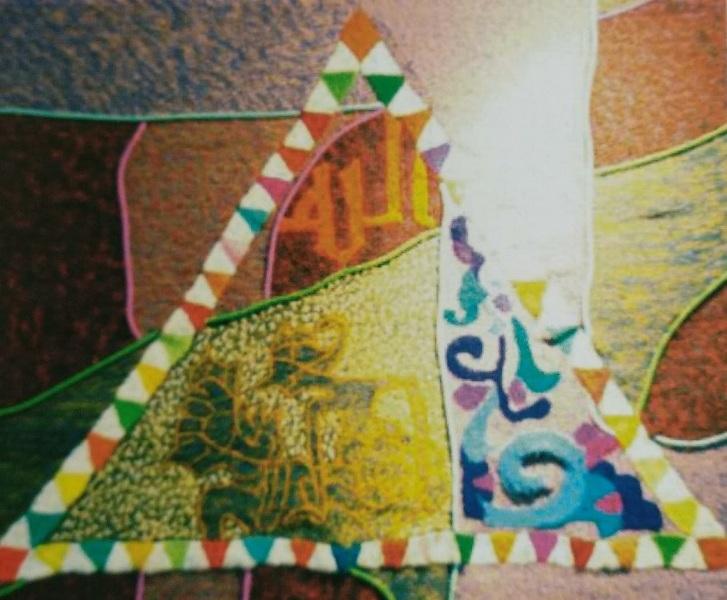 Mengawinkan Kaligrafi dan Filologi di Taman Mini