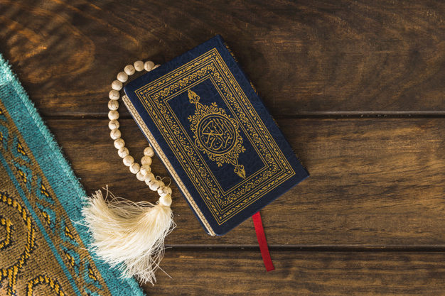 Penjelasan Antropolog Tentang Mengapa Al-Qur'an Berbahasa Arab
