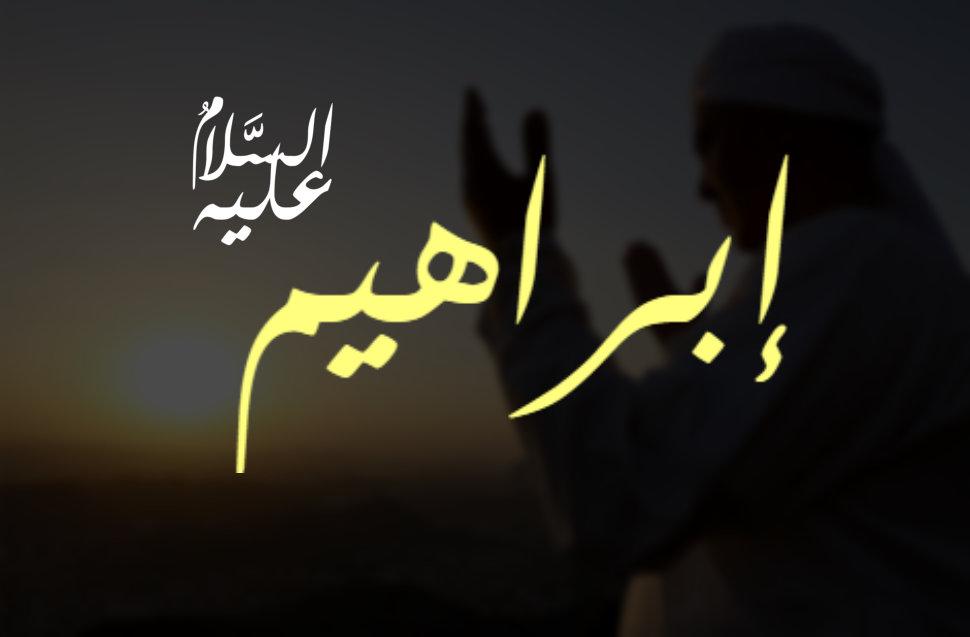 Tiga Siasat Nabi Ibrahim AS dalam Bela Tauhid