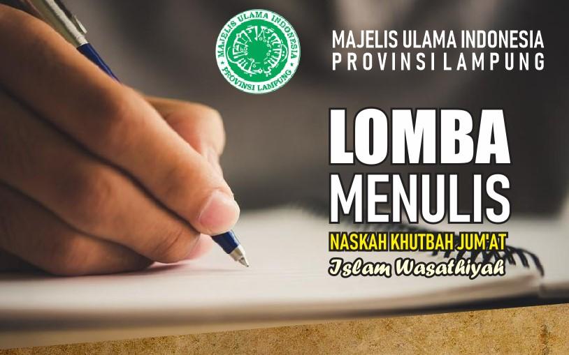 MUI Lampung Gelar Lomba Menulis Naskah Khutbah Jumat Islam Wasathiyah