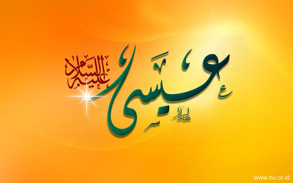 Nabi Isa Pun Seorang Muslim