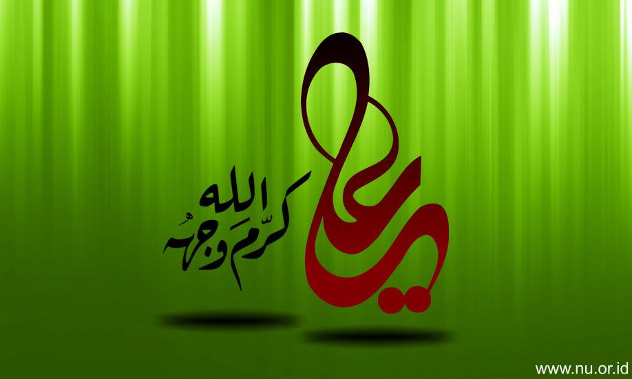 Cara Ali bin Abi Thalib Memecahkan Persoalan Waris yang Rumit
