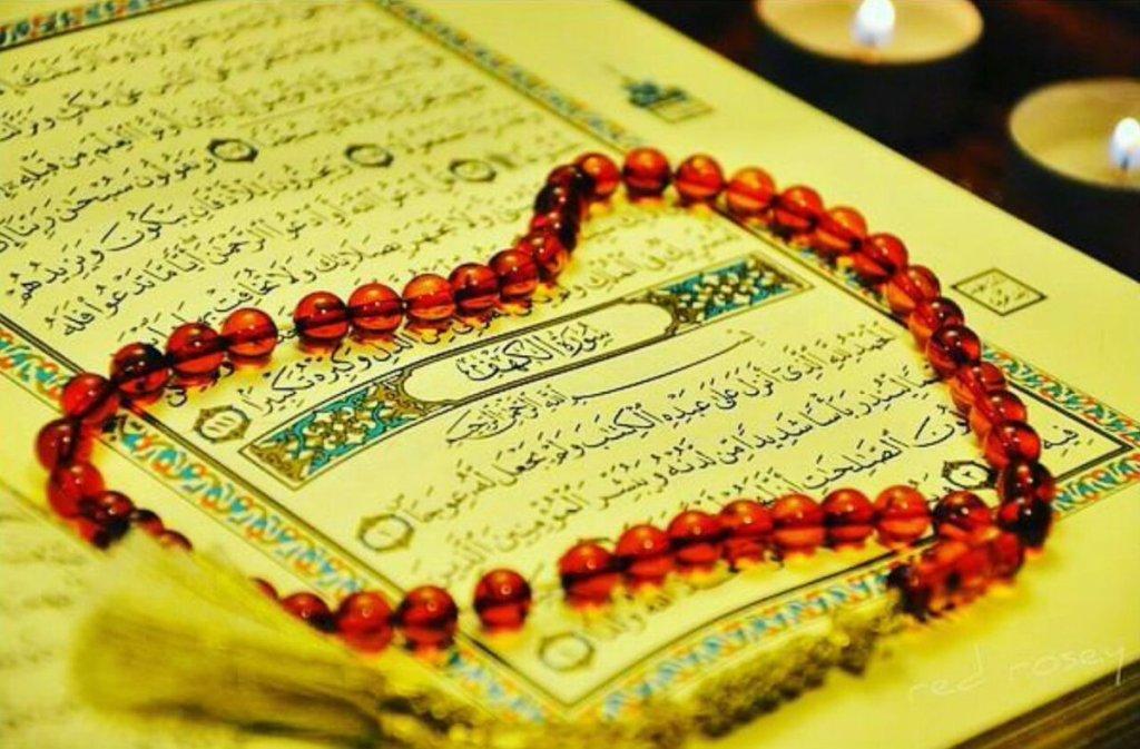 Siapa yang Memberi Nama-nama Surat dalam Al-Qur'an?
