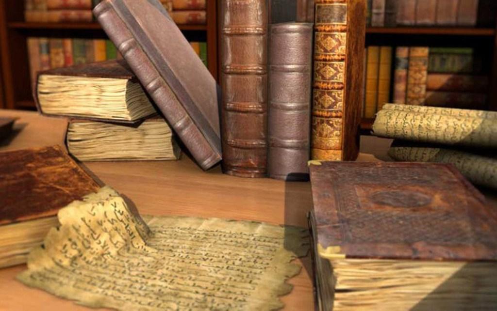 Fiqih Maqashid (4): Sejarah Perkembangan