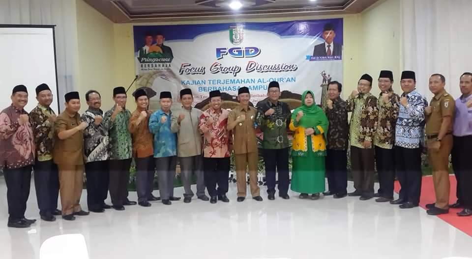 Pringsewu Glontorkan 1,2 M Terjemahkan Al-Qur'an ke Bahasa Lampung