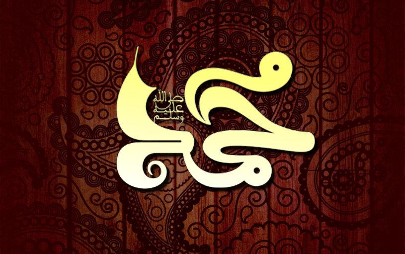Para Malaikat Sangat Kenal Nabi Muhammad Sebelum Ia Dilahirkan