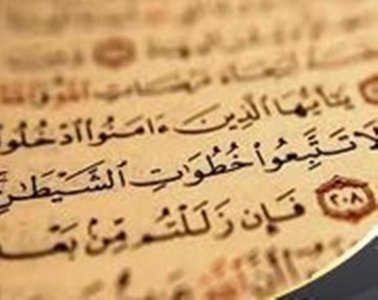 Ini 15 Musuh Iblis dari Kalangan Umat Nabi Muhammad
