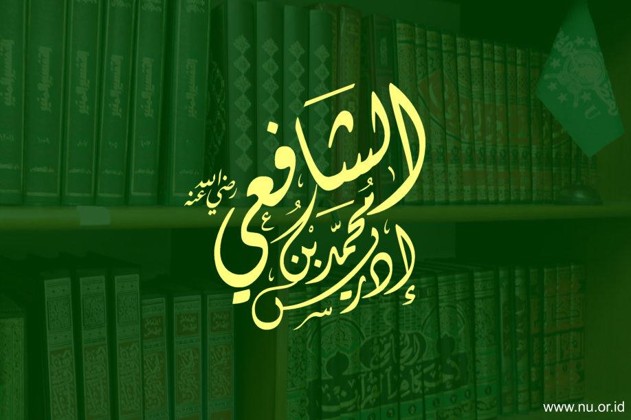 Konsep Maslahat dan Latar Belakang Qaul Qadim-Qaul Jadid Imam Syafi'i