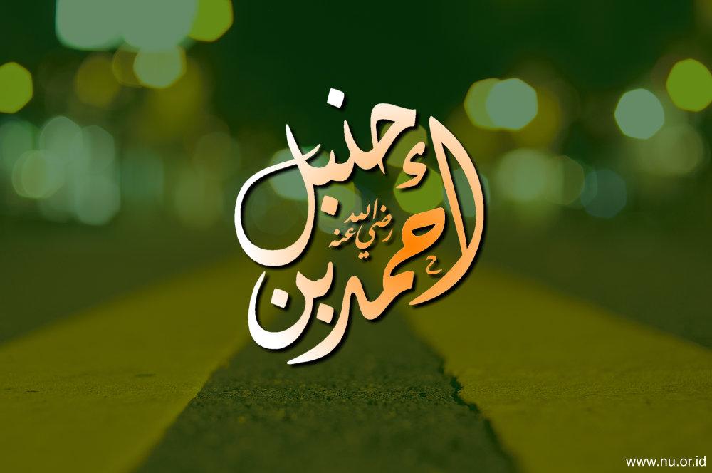 Prinsip Kemaslahatan dalam Fiqih Imam Ahmad ibnu Hanbal