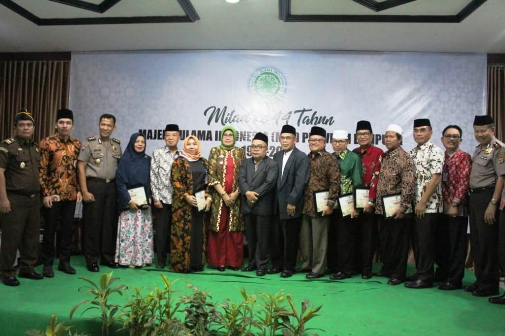Apresiasi MUI Untuk Tokoh Lampung Berdedikasi di Milad ke-44