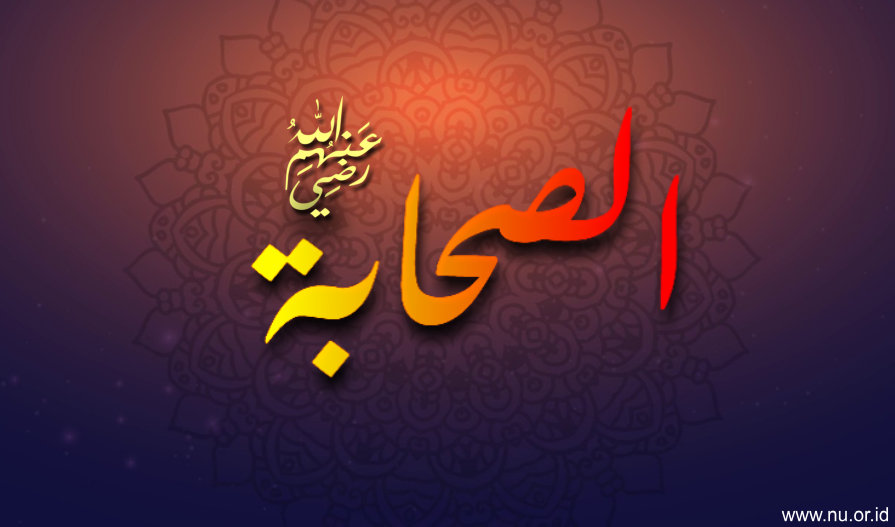Sawad bin Ghaziyah Sahabat yang Dijamin Surga