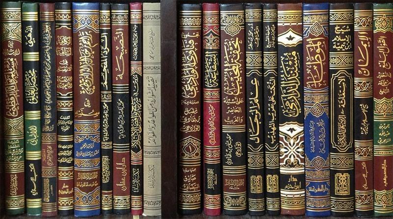 Memahami Tujuan Dasar Syariat (1): Maslahat Primer